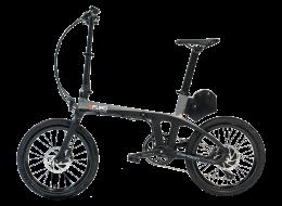 Electric folding bike FX